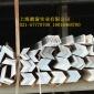 供应L型铝 10*10毫米小规格角铝